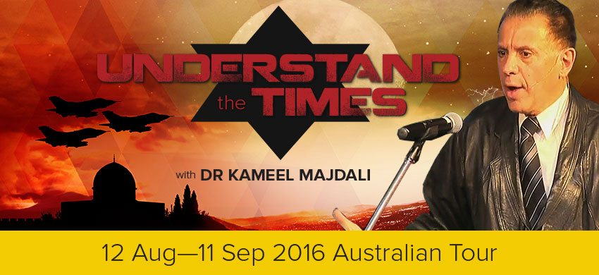 Understand the Times - with Kameel Majdali
