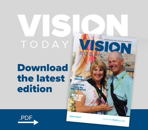 Vision Today
