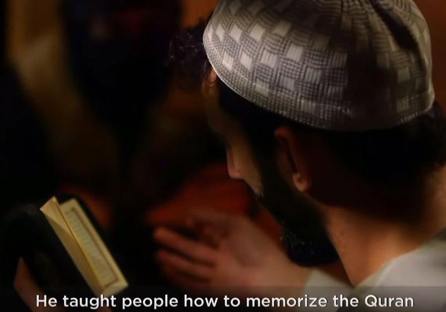 Muhammad teaching the quran