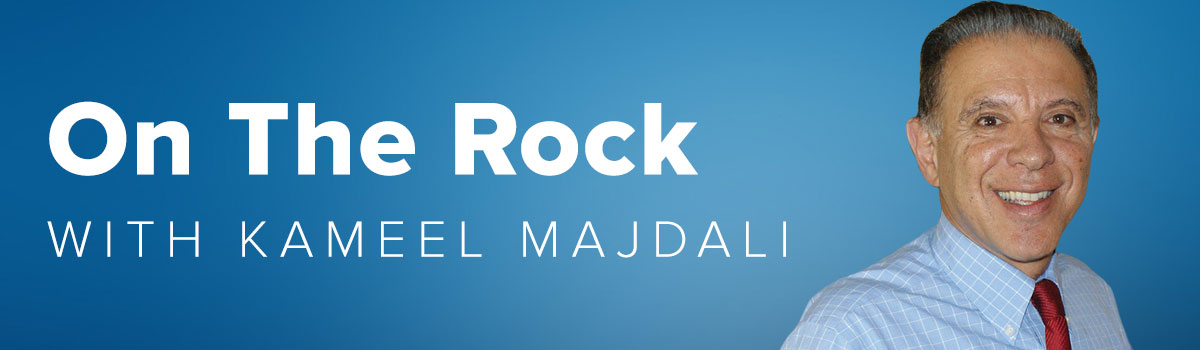 On The Rock with Kameel Majdali