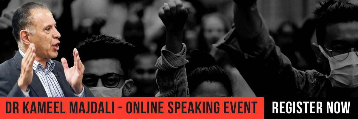 Dr Kameel Majdali - Online Speaking Event