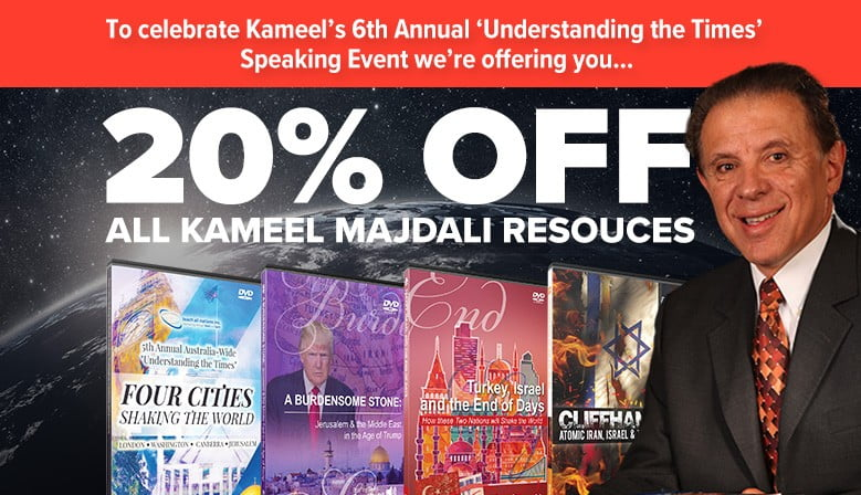 20% off Kameel Products