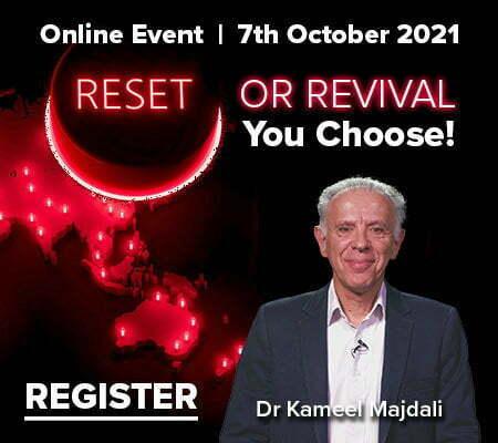 Dr Kameel Majdali online event 2021